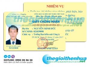 Thẻ Giữ Xe có chip cảm ứng